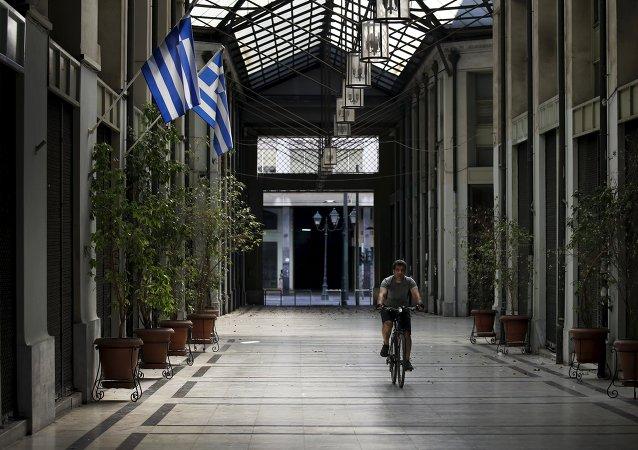 Almacénes cerrados por los problemas financieros en Atenas, Grecia, el 12 de julio, 2015