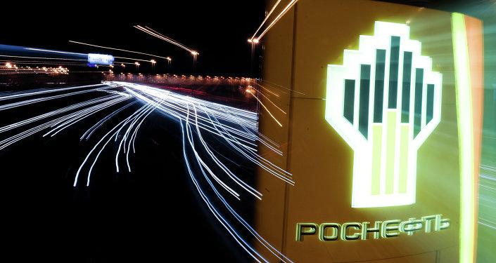 Gasolinera de Rosneft en Moscú