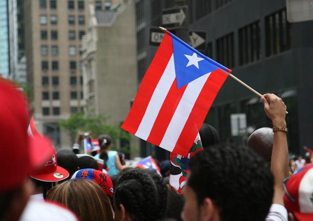 Desfile en el Día de Puerto Rico en Nueva York