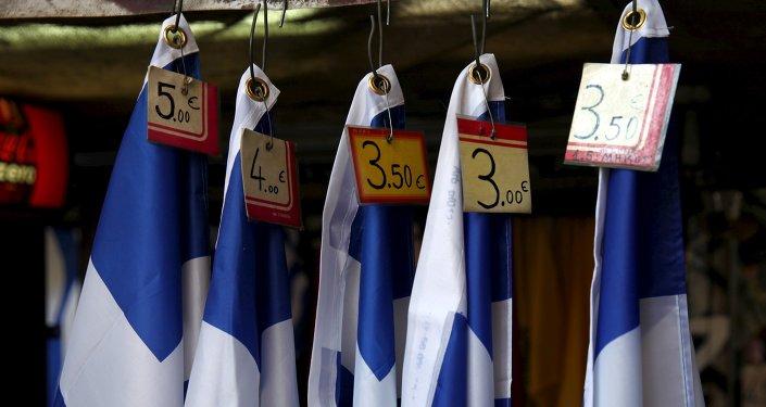 Banderas de Grecia