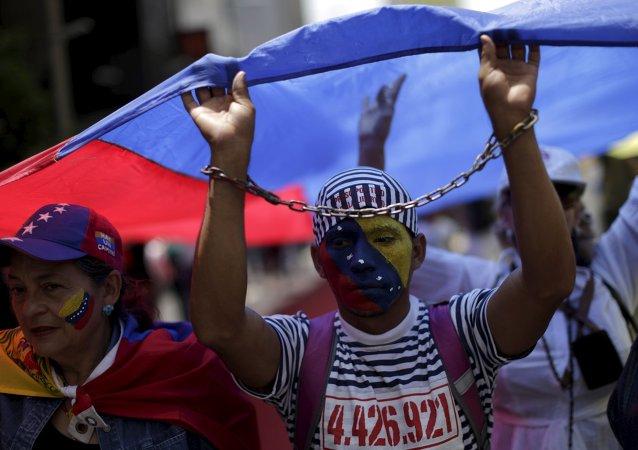 Manifestación en apoyo de la oposición venezolana en Caracas, el 20 de julio, 2015