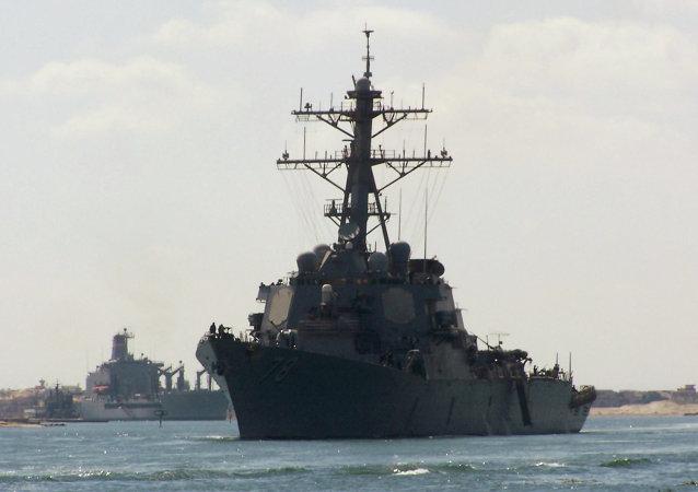 Destructor estadounidense USS Porter (archivo)