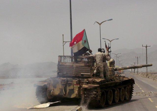 Situación en Aden