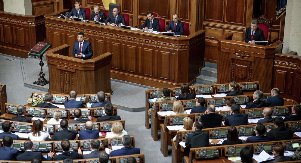 Sesión del Parlamento de Ucrania