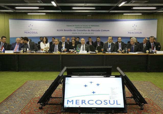 18ª Cumbre Social de Mercosur en Brasilia, 16 de julio