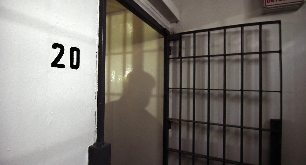 Una cárcel (Archivo)