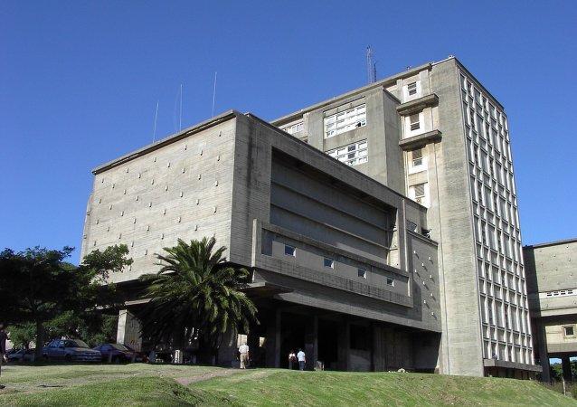 Facultad de Ingeniería de la UdelaR