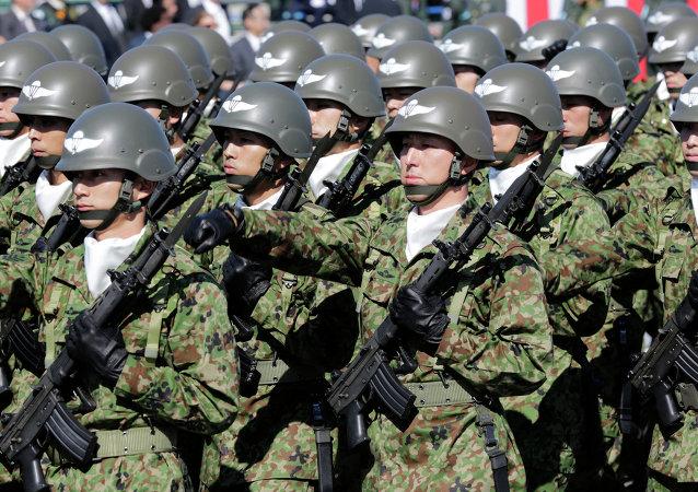 Fuerzas de autodefensa de Japón