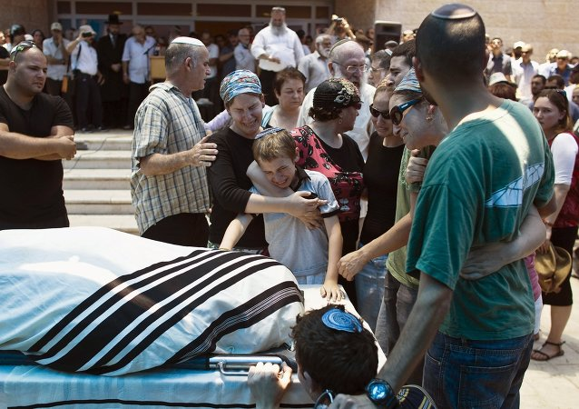 Funeral de Malachi Rosenfeld