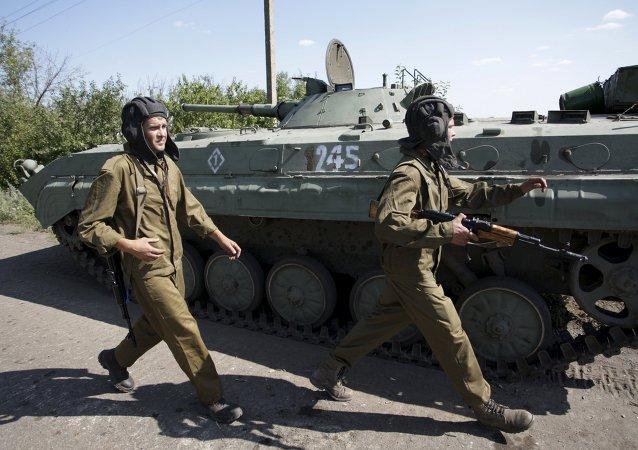 Las milicias de Donetsk