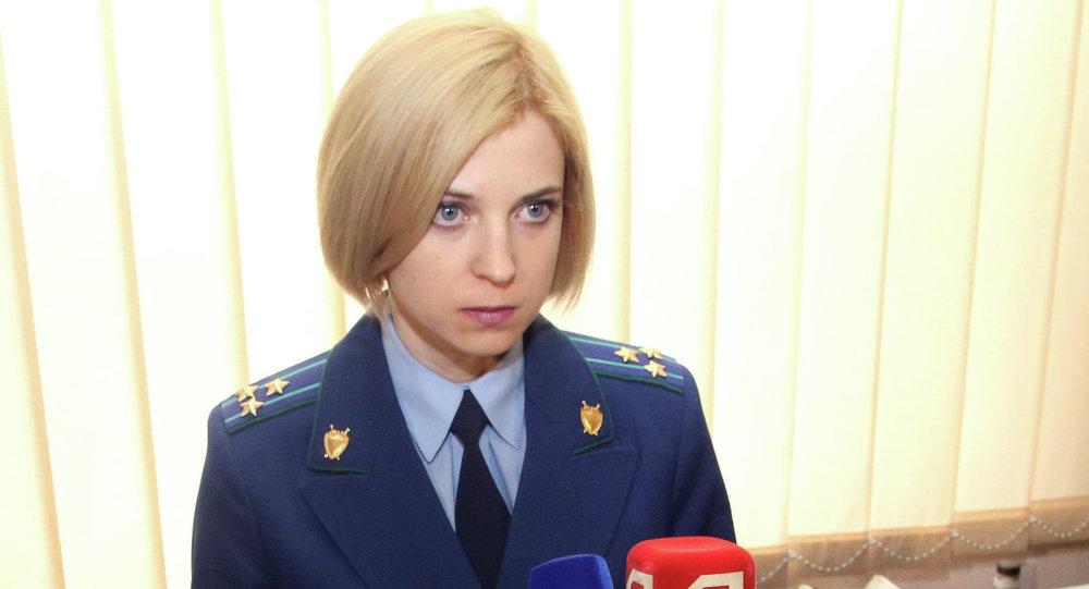 Natalia Poklónskaya, fiscal de Crimea