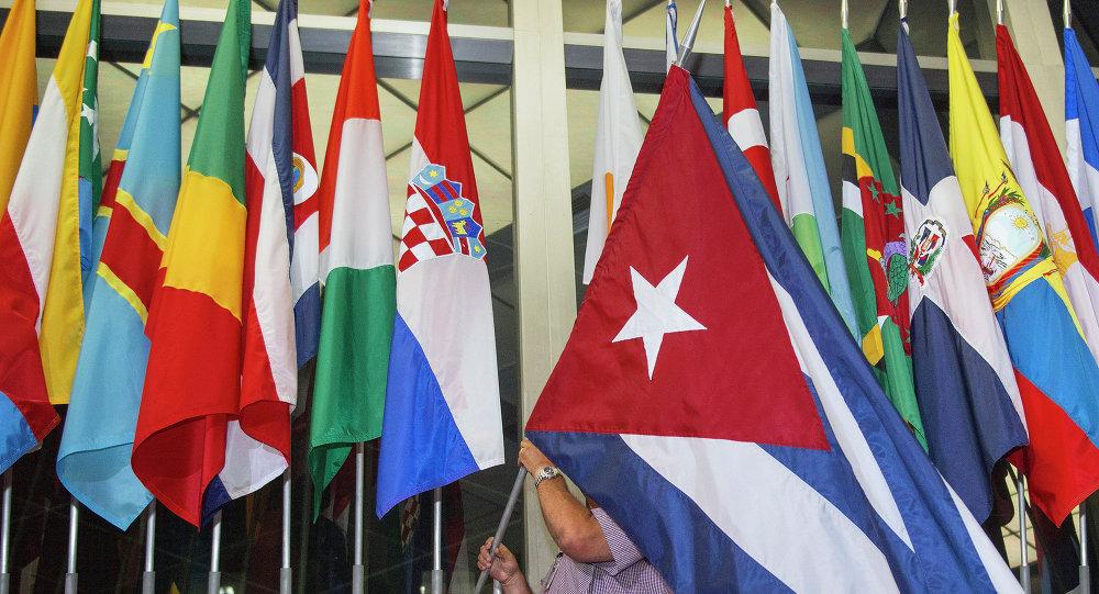 Bandera de Cuba en Departamiento de Estado de EEUU