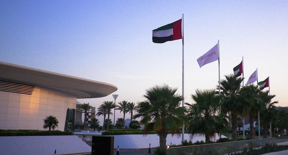 Banderas de Emiratos Árabes
