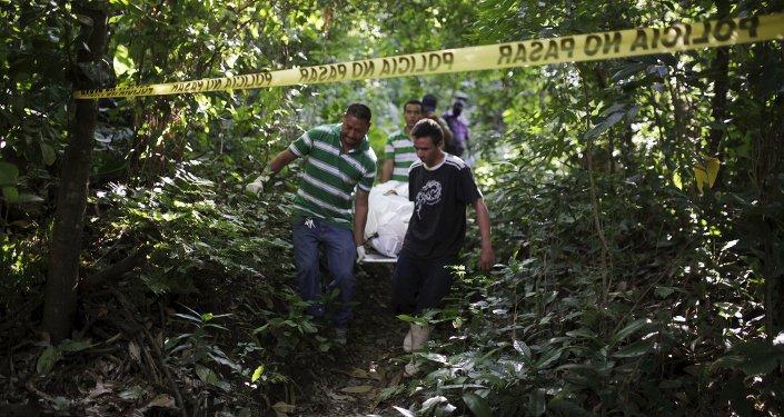 El Salvador es el país más peligroso de América Central