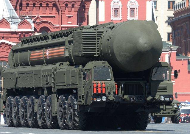 Misil balístico intercontinental RS-24 Yars