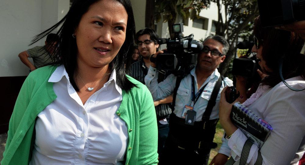 Jaime Yoshiyama pide que juez Concepción Carhuancho no investigue caso de aportes