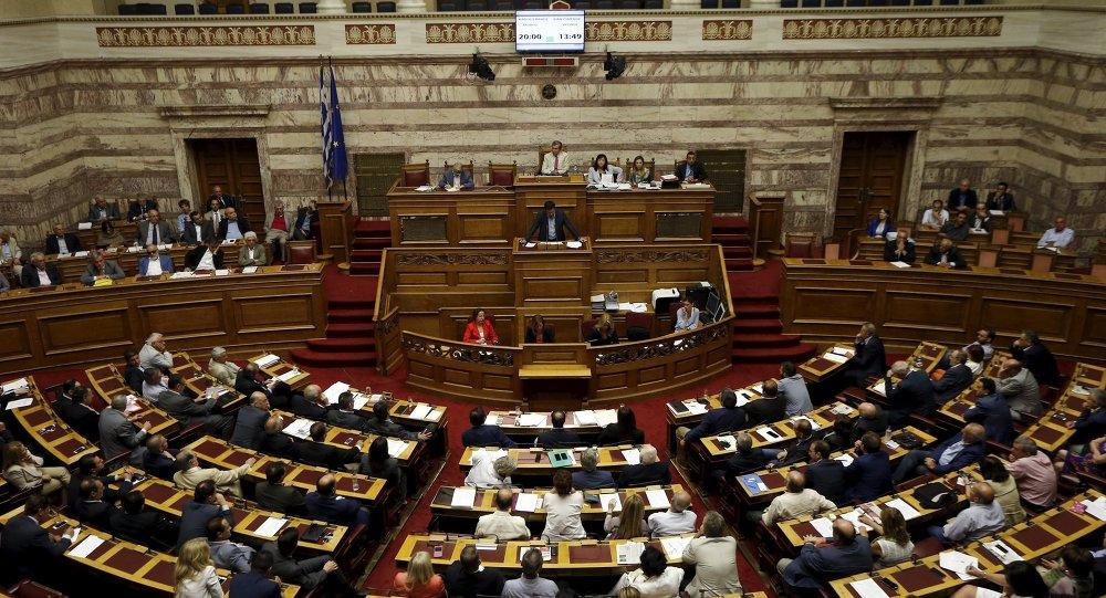 El Parlamento de Grecia