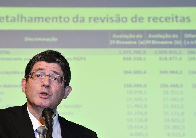 El ministro de Economía y Hacienda de Brasil, Joaquim Levy