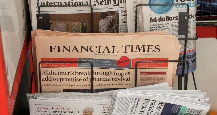 El rotativo británico Financial Times