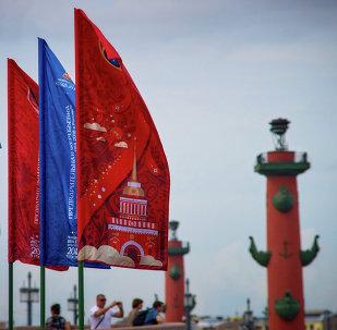 Los rusos confían en que su país organizará un gran Mundial de fútbol