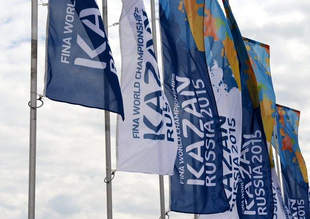 Logo del Campeonato Mundial de Natación en Kazán