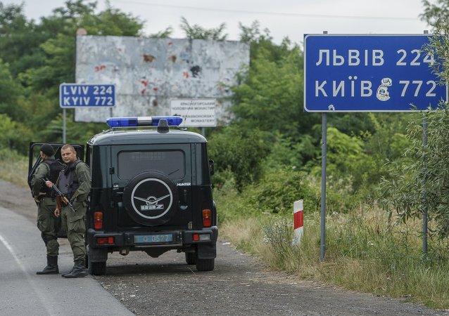 Los sucesos de Mukáchevo podrían repetirse en otras regiones de Ucrania