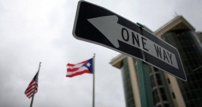 Señal de trafico en Guaynabo (Puerto Rico)