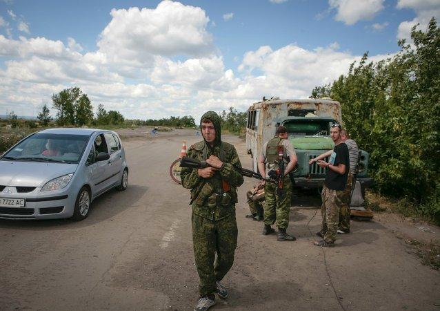 Milicias de la República Popular de Lugansk