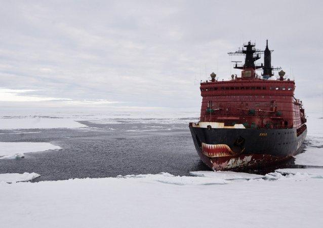 Rompehielo nuclear Yamal