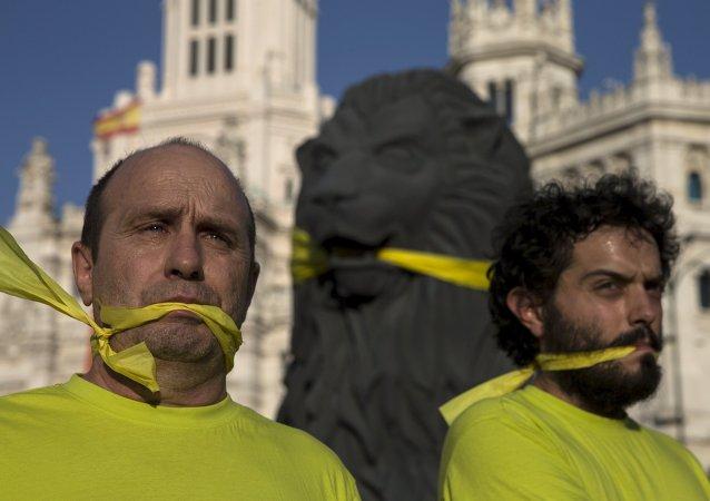 Protesta contra la Ley Mordaza en Madrid, el 30 de julio, 2015