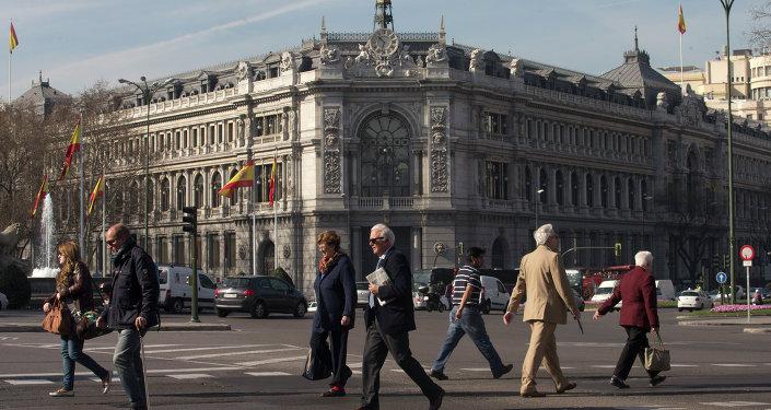 Banco Central de España en Madrid