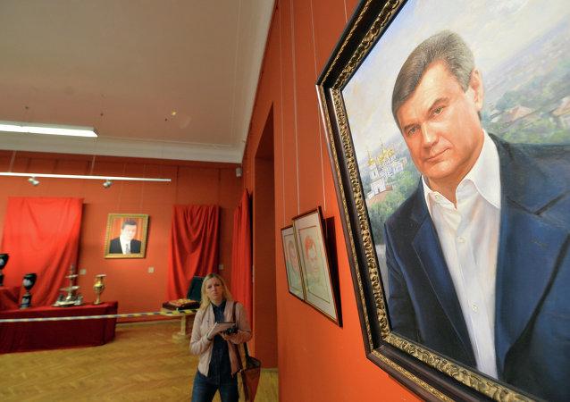 Expresidente de Ucrania declarará mediante una videoconferencia