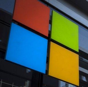 El logo de Microsoft