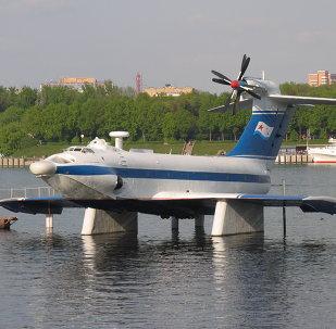 Ekranoplano Orlionok (archivo)
