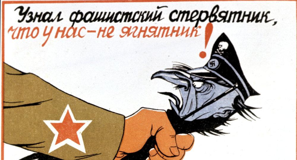 Póster de propaganda soviética que se dice: Ahora buitre sabe que no somos corderos