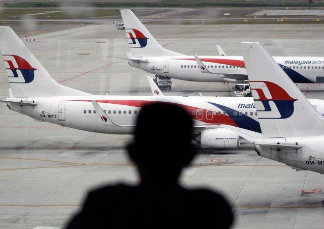 En aeropuerto de Kuala Lumpur (archivo)