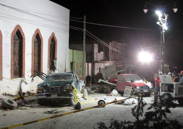 Lugar del accidente en Mazapil, México