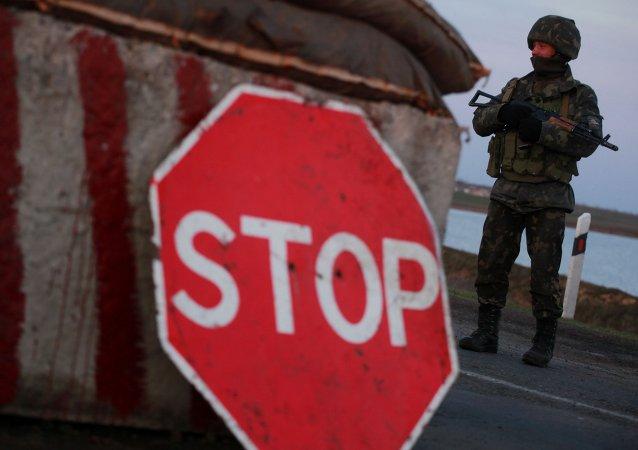 Soldado ucraniano en la región de Jersón de Ucrania (Archivo)