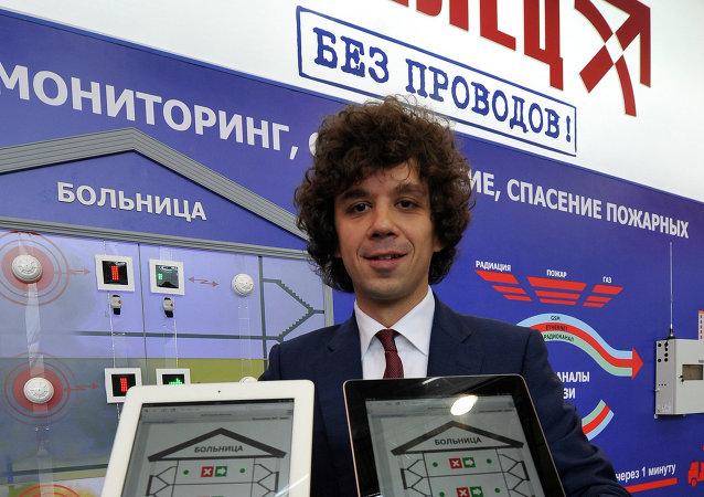 Mijaíl Levchuk