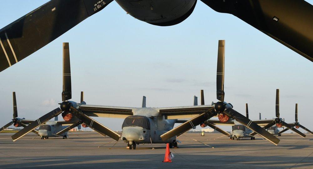 Base de la Fuerza Aérea estadoundense Futenma en Okinawa