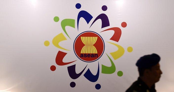 Asociación de Naciones del Sudeste Asiático (ASEAN)