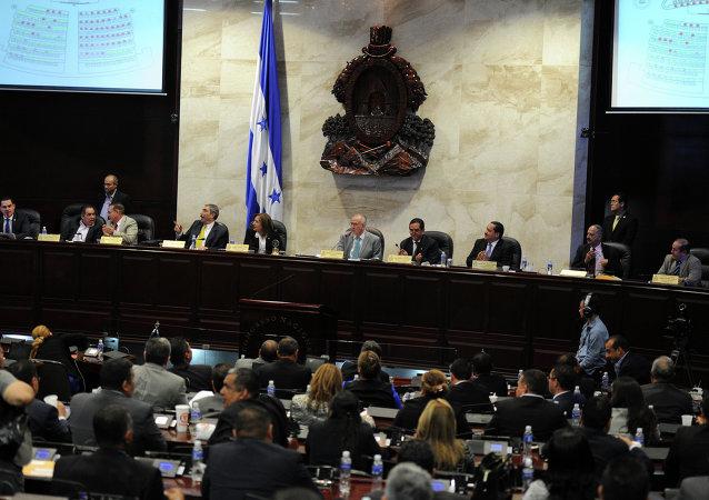 Los miembros de Congreso votan por rechazo la Comisión Internacional contra la Impunidad