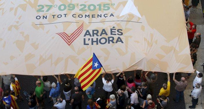 Bandera independista de Cataluña