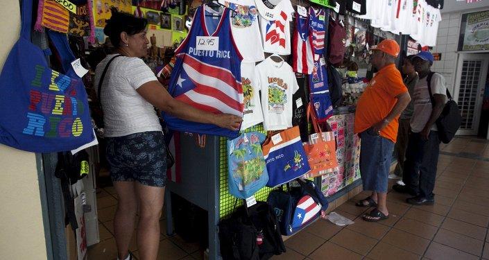 Puerto Rico entró en suspensión de pagos