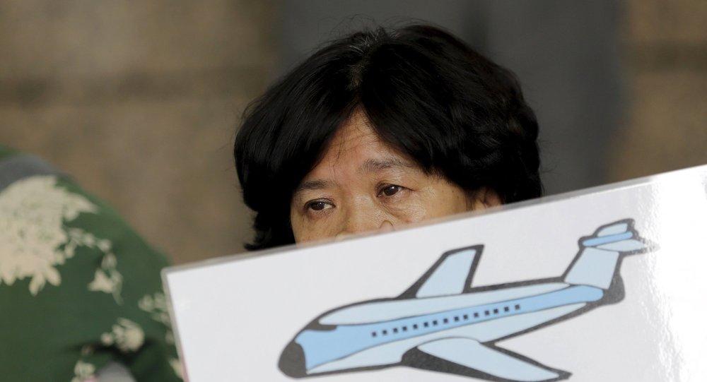 Australia continuará liderando la búsqueda del vuelo MH370