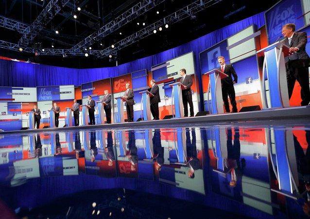 Candidatos republicanos a la presidencia de EEUU en 2016