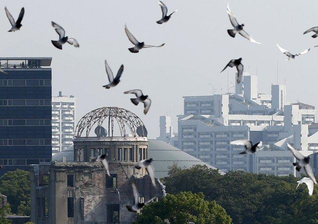 Cúpula Atómica en el Parque Memorial de Paz de Hiroshima, Japón