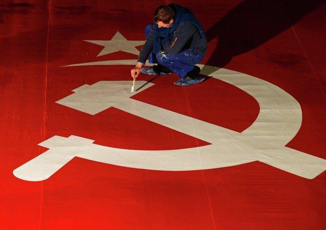 La hoz y el martillo, símbolo comunista