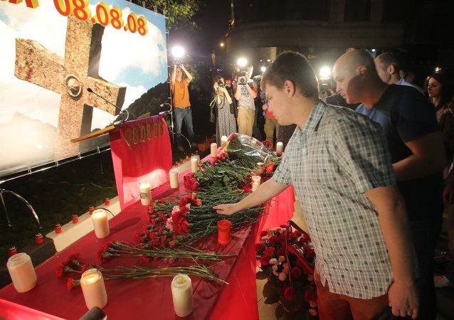 Osetia del Sur honra a víctimas de la guerra de agosto de 2008