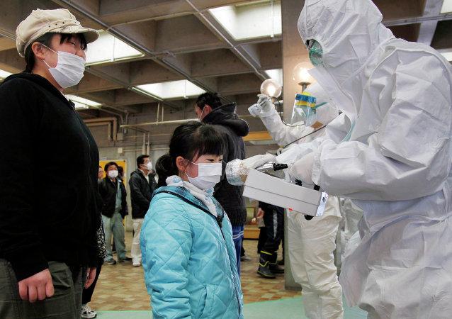 La energía nuclear vuelve mañana a Japón tras el desastre de Fukushima